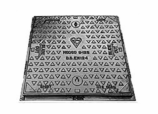 B125 MHCF 600x600x40mm Ductile EN124  k/m DMS1B2/6060/K