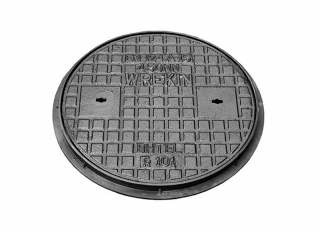 A15 MHCF 450mm Insp Chamber Ductile Cover/Plastic Frame KMS1A2/45D